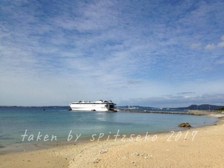 レッドビーチにボートが入港していました