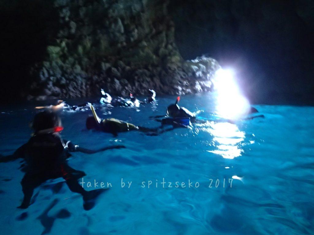 青の洞窟~