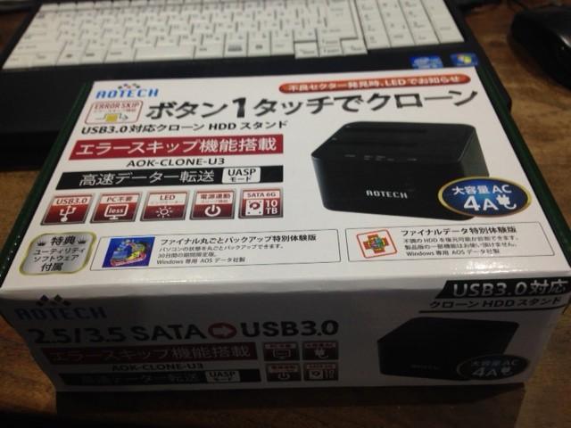 デュプリケーター、AOTECH USB3.0対応クローンHDDスタンド