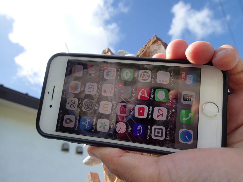 格安SIM UQモバイル